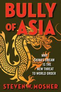 Bully of Asia - COVER v5__1517902683_70.123.104.176