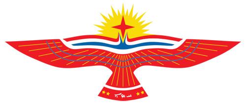 European Syriac Union Logo – EuropeanSyriacUnion.nl