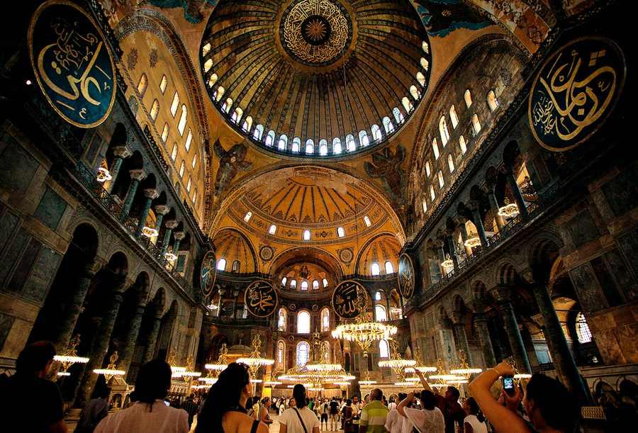 Hagia Sophia Int. - 900