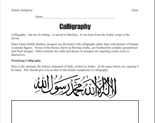 Shahada Calligraphy assignment from 'Exploring World Beliefs: Islam'