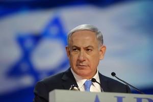Benjamin Netanyahu, Israel