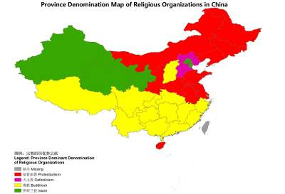 Secret Missionaries Smuggled Bibles Chinas Religious Boom The